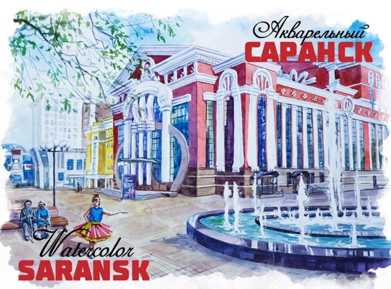 Печать открытки саранск